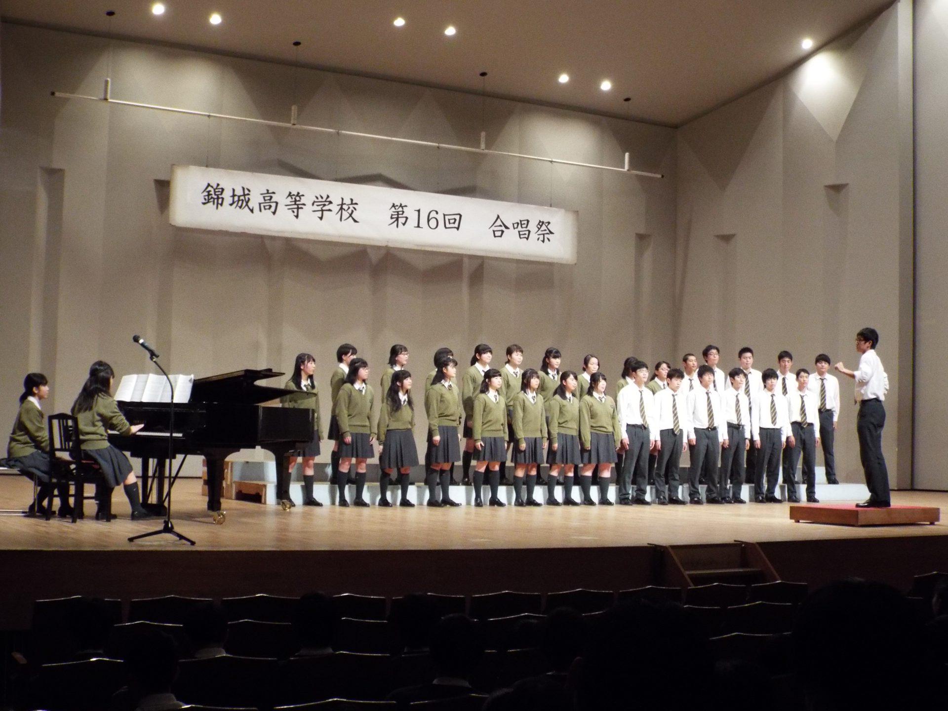 錦城高等学校画像