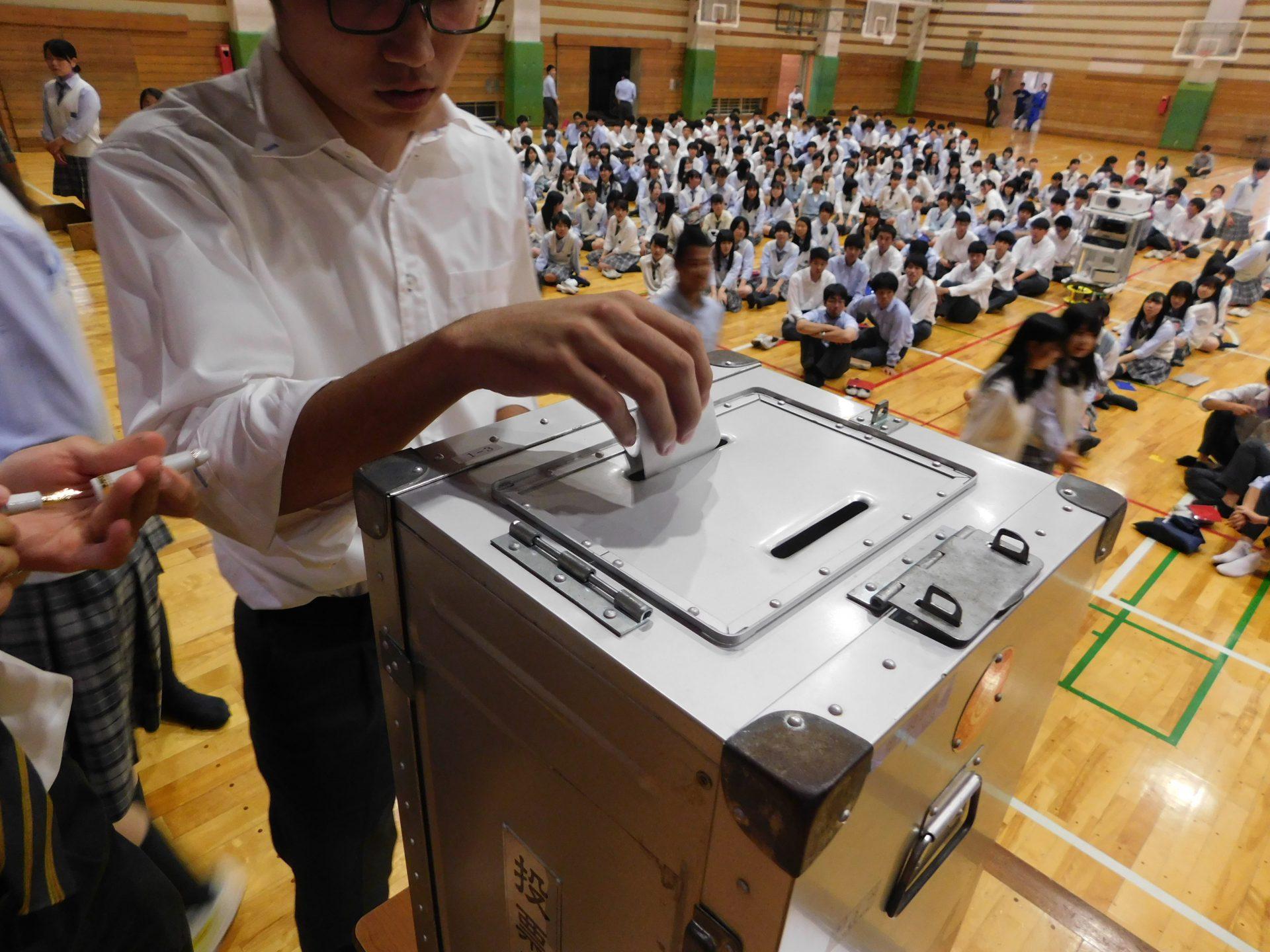 東京 都 選挙 管理 委員 会